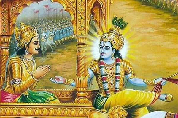 geeta-updesh