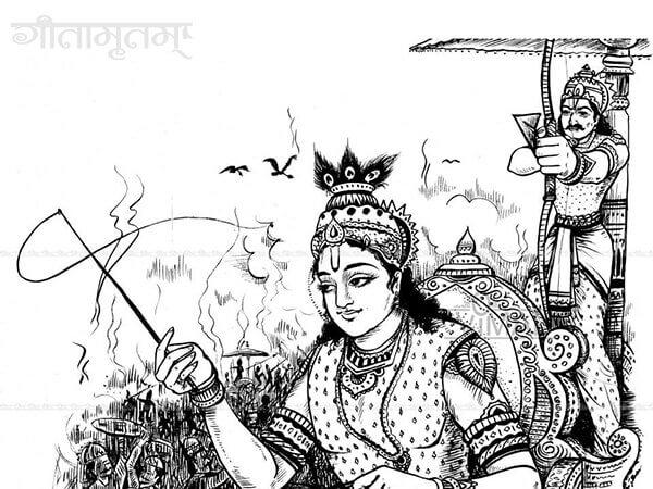 krishna-teach